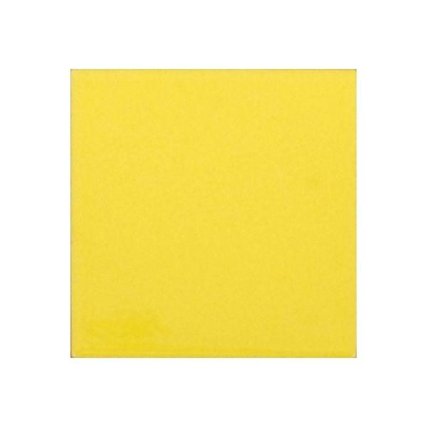 Piccolo Bright Yellow Gloss Ceramic Tile 100 x 100mm